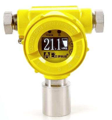 Detector Fixo de Gas AG210 O2